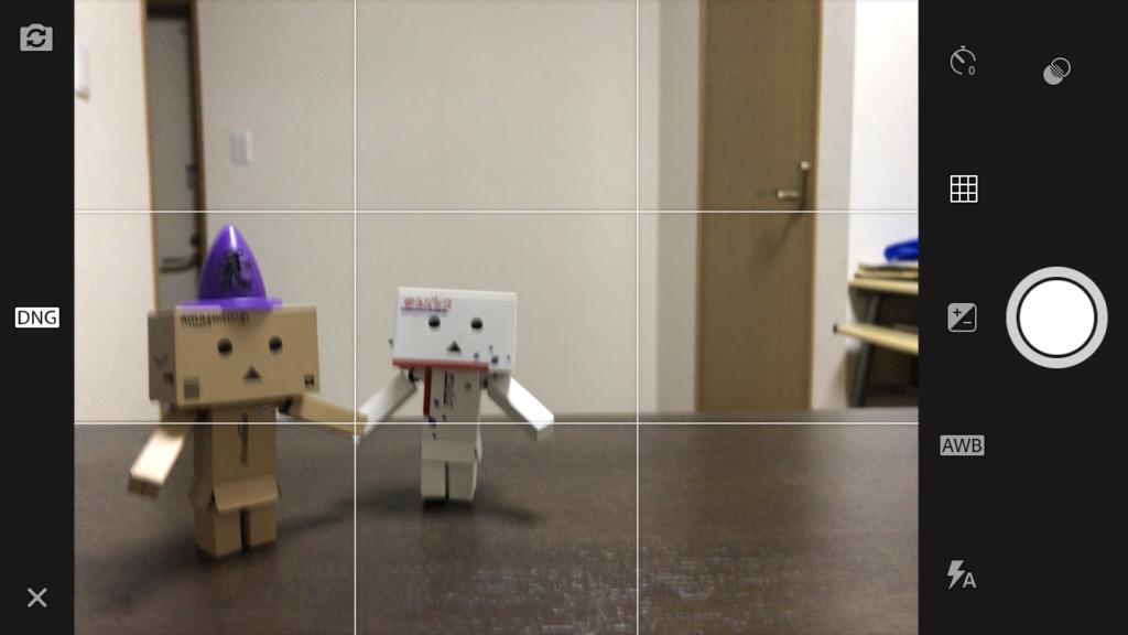 モバイル版Lightroomのカメラアプリはシンプルで分かりやすいのが特徴