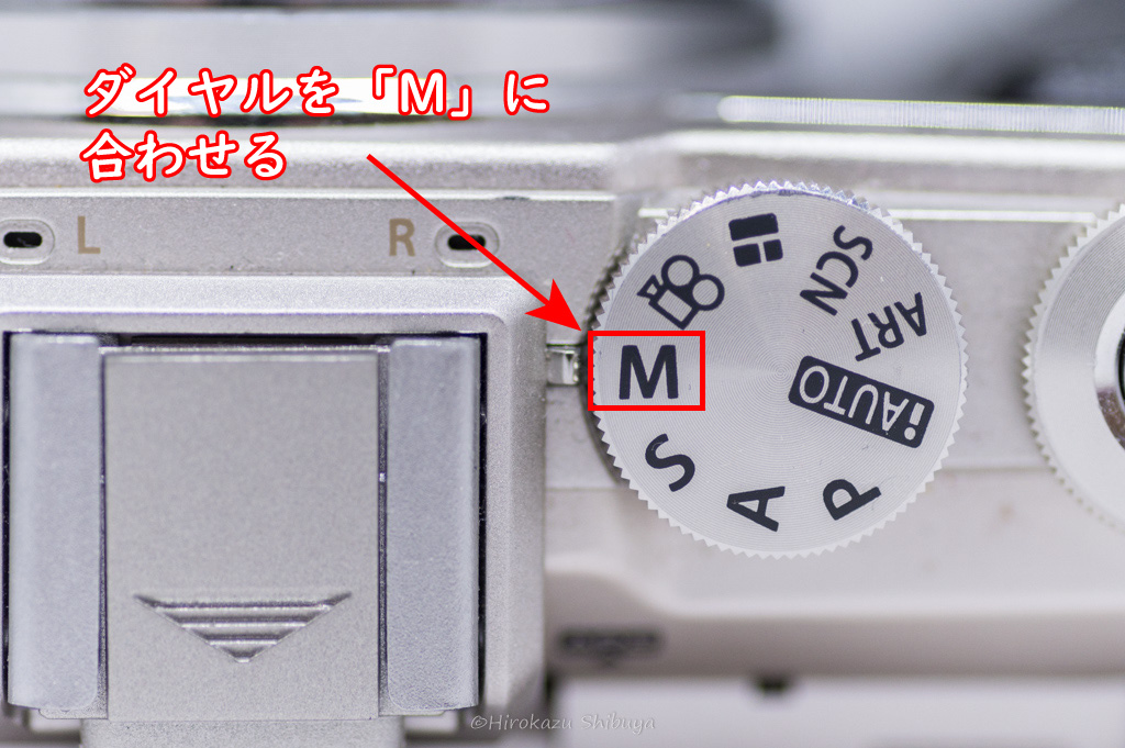 マニュアルモードのダイヤルは「M」
