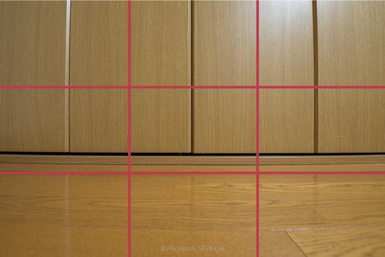 超広角レンズ(15mm)による歪みの例